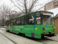 Тула. Tatra T6B5 (Tatra T3M) №23