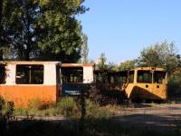 Кутаиси. ЗиУ-682В-012 (ЗиУ-682В0А) №369, ЗиУ-682В-012 (ЗиУ-682В0А) №373, ЗиУ-682УГ №015