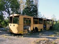 Кутаиси. ЗиУ-682В-012 (ЗиУ-682В0А) №369