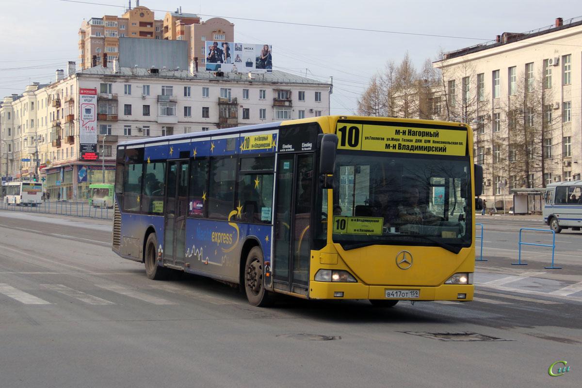 Пермь. Mercedes O530 Citaro в417от