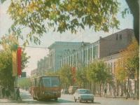 Могилев. Автобус Ikarus-260
