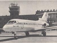 Могилев. Самолет Як-40 №СССР-87978