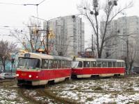 Харьков. Tatra T3SUCS №638, Tatra T3SUCS №637