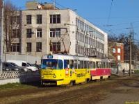 Харьков. Tatra T3SU №679, Tatra T3SU №680