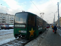 Москва. 71-619К (КТМ-19К) №5366