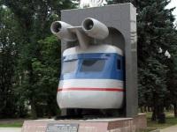Тверь. Передняя часть СВЛ - скоростного вагона-лаборатории - экспериментального реактивного поезда, представлявшего собой доработанный головной моторный вагон ЭР22 с изменённой для улучшения аэродинамических свойств головной частью и установленными на крыше турбореактивными двигателями АИ-25, применявшимися на пассажирском самолёте Як-40