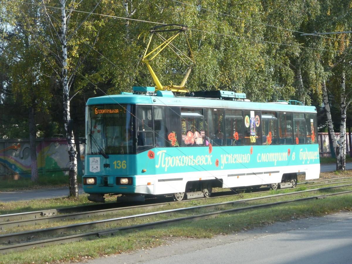 Прокопьевск. АКСМ-60102 №136