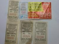 Новокузнецк. Автобусные билеты на одну поездку