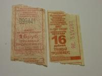 Новокузнецк. Билеты на одну поездку в электротранспорте