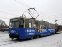 Тула. Tatra T6B5 (Tatra T3M) №17, 71-407 №11