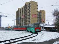 Краснодар. 71-605 (КТМ-5) №559, 71-605 (КТМ-5) №586