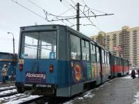 Краснодар. 71-605 (КТМ-5) №309, 71-605 (КТМ-5) №561