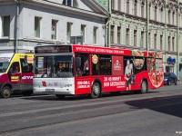 Санкт-Петербург. МАЗ-103.485 в162оу