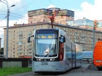 Москва. 71-414 №3516