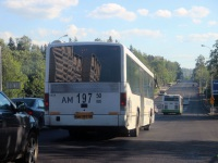 Москва. Mercedes O345 Conecto H ам197