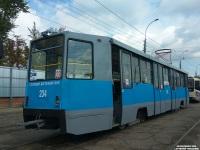 71-608К (КТМ-8) №234