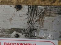 Новокузнецк. 71-608КМ (КТМ-8М) №279