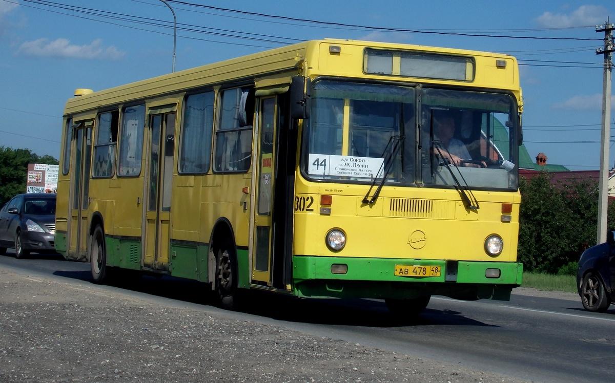 Липецк. ЛиАЗ-5256.45 ав478