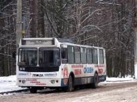 Житомир. ЗиУ-682Г-016 (018) №1070