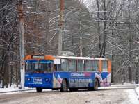Житомир. ЗиУ-682В00 №1224