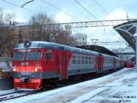 Москва. ЭР2Т-7151