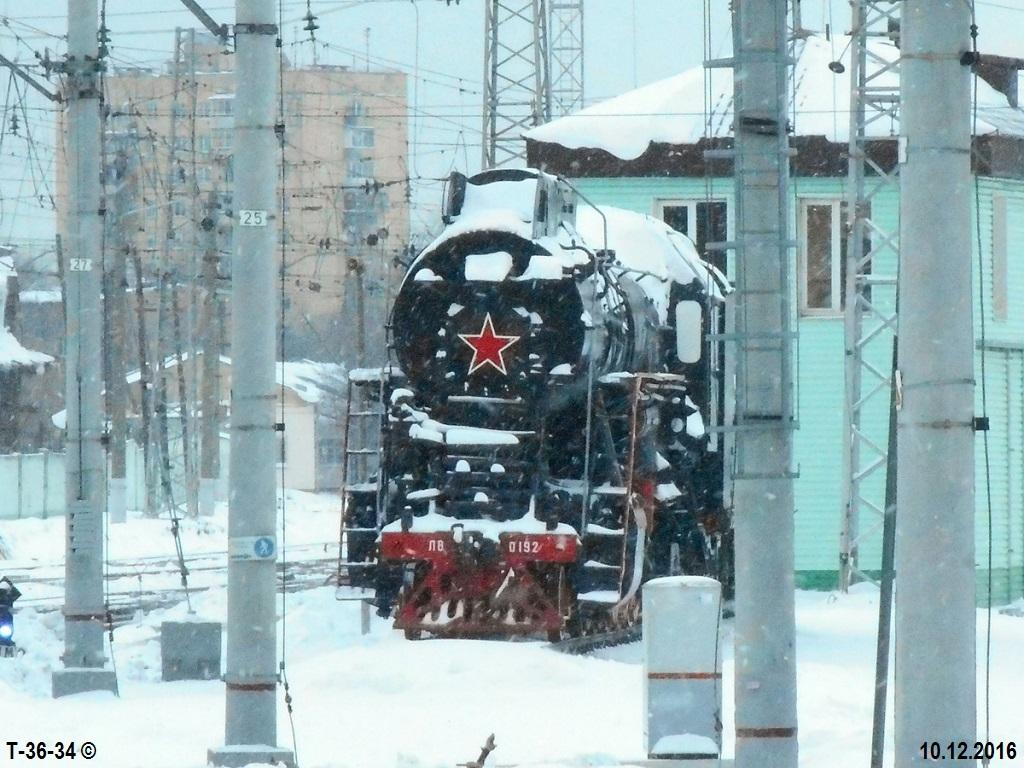 Москва. ЛВ-0192