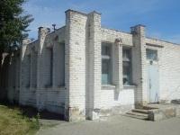 Минск. Здание неиспользуемой бывшей ДС Восток-1