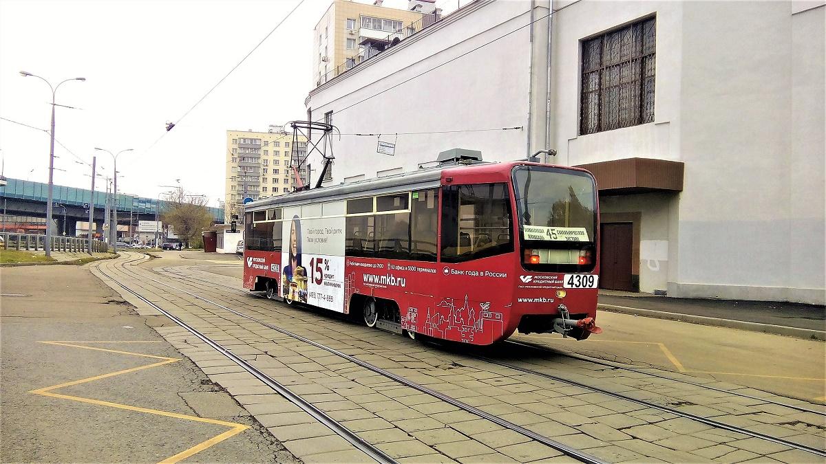 Москва. 71-619А (КТМ-19А) №4309