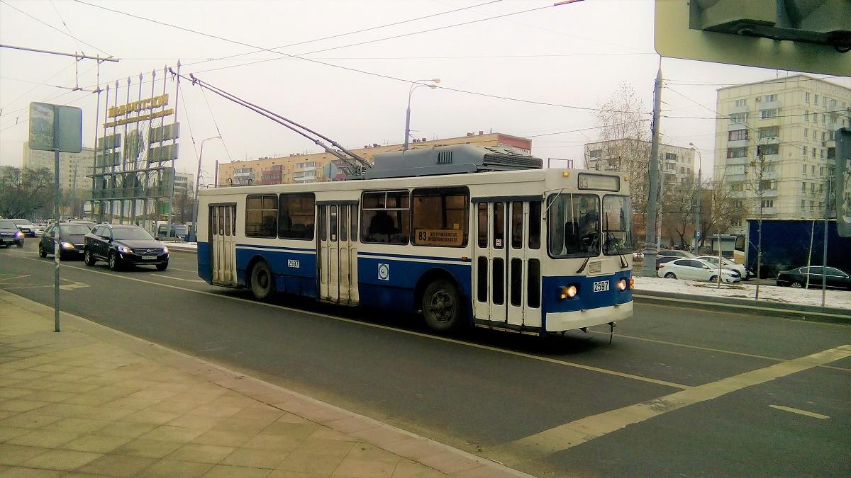 Москва. ЗиУ-682ГМ №2597
