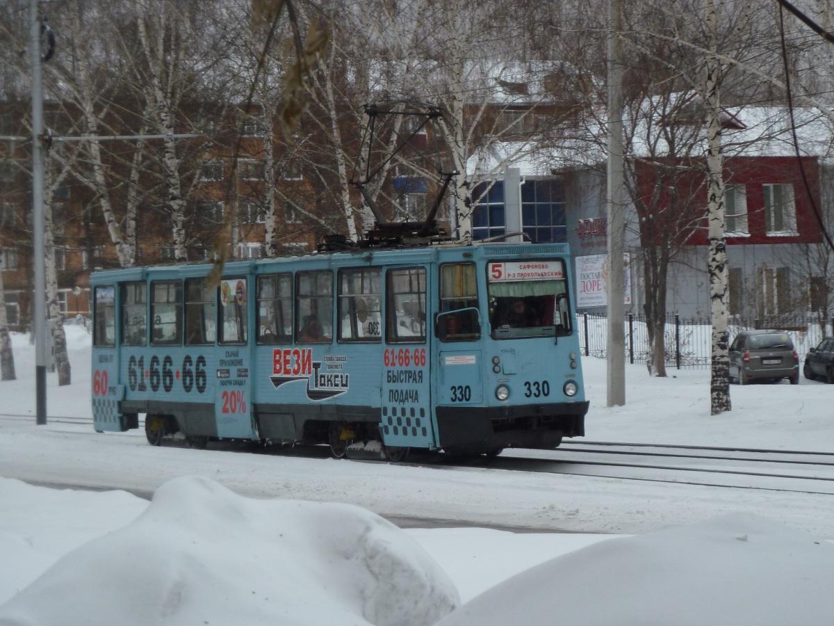 Прокопьевск. 71-605 (КТМ-5) №330