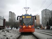 Москва. 71-623-02 (КТМ-23) №2633
