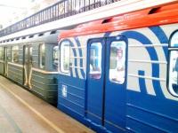 Москва. Головной вагон метрополитена 81-717