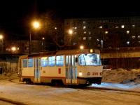 Tatra T3SU №290