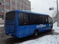 Минск. Неман-420224 AI2821-4