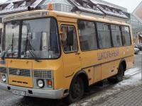 Минск. ПАЗ-3205 AH4801-5