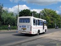 Орёл. Богдан А09214 мм826