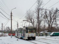 Tatra T6B5 (Tatra T3M) №309