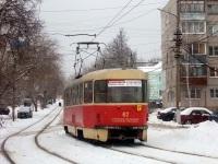 Tatra T3SU №62