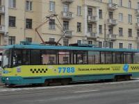 Минск. АКСМ-60102 №066