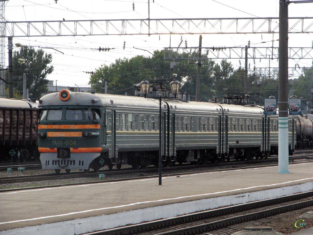 Смоленск. ЭМ9-004