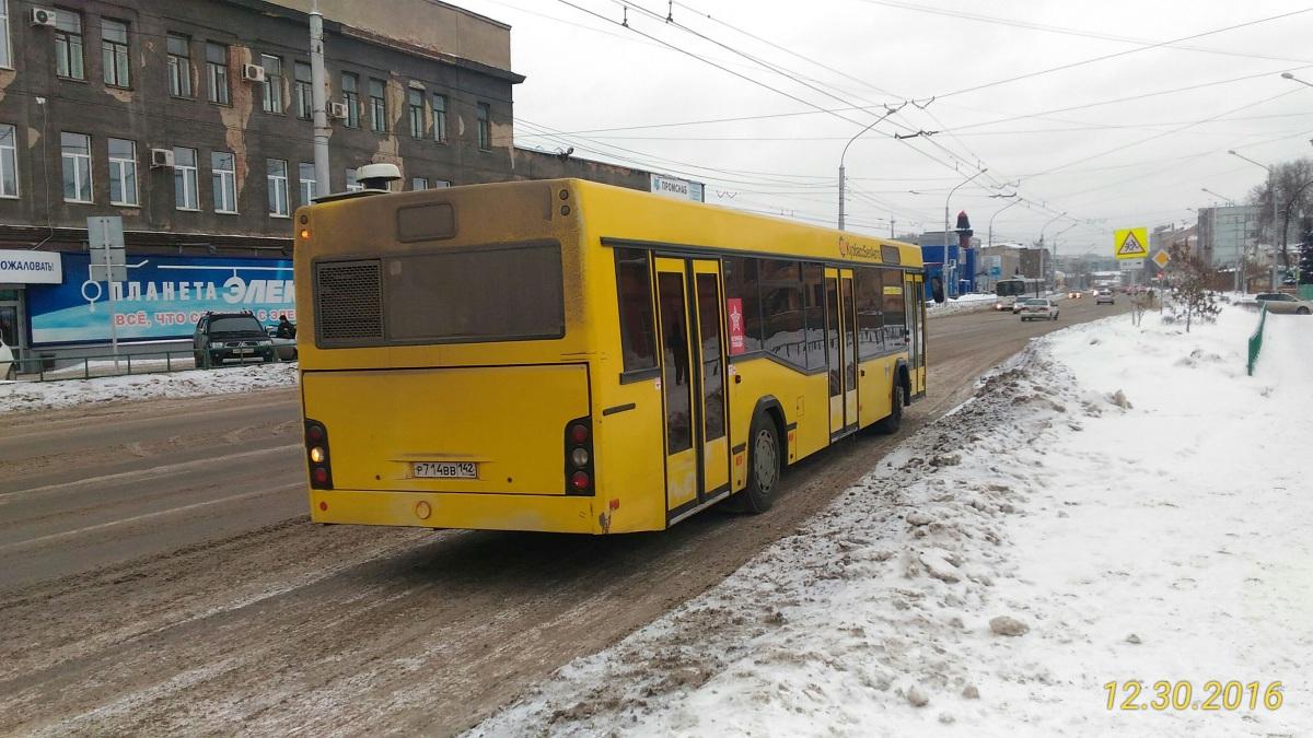 Новокузнецк. МАЗ-103.465 р714вв
