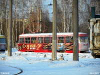 Тверь. Tatra T3SU №229