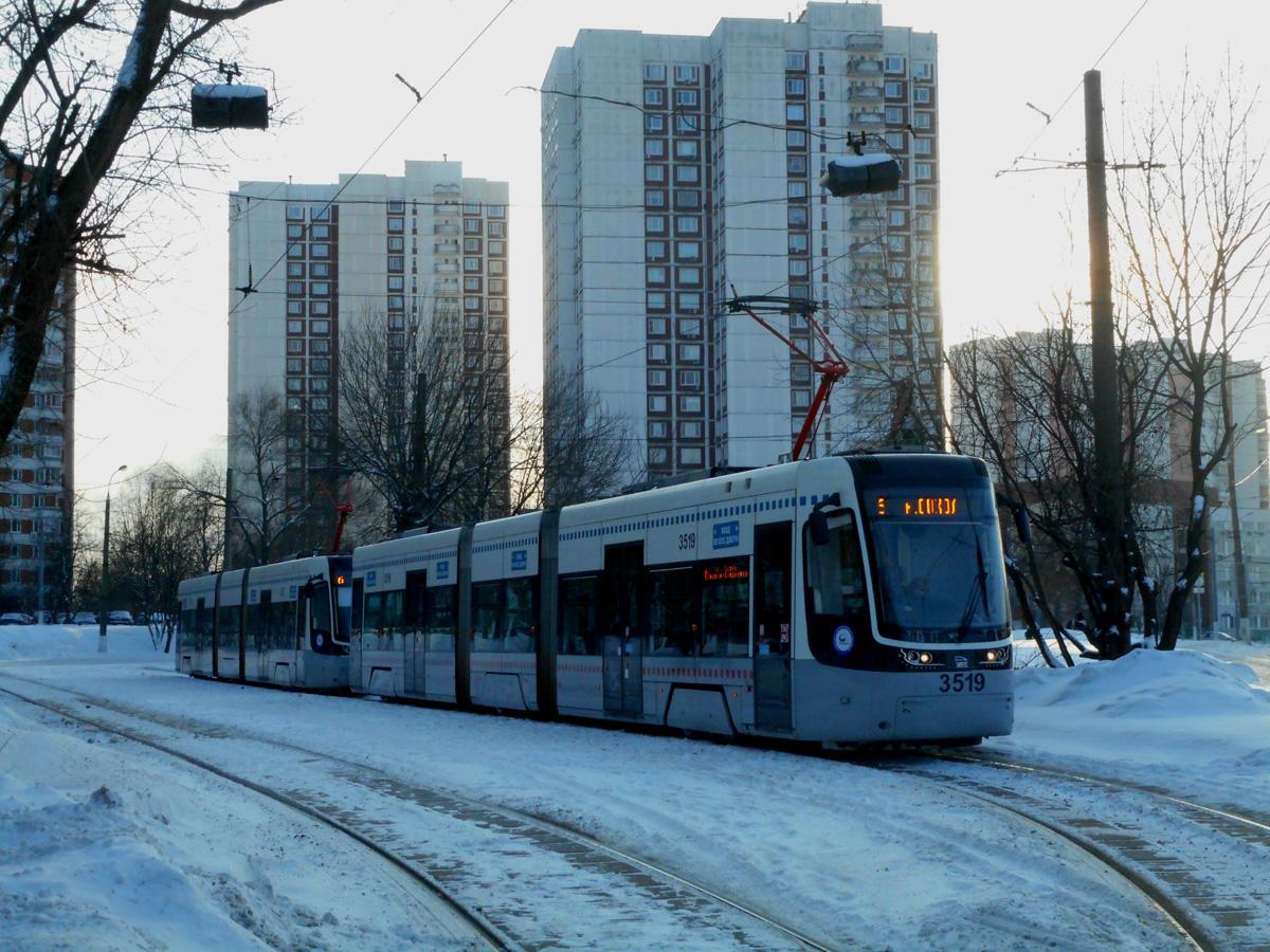 Москва. 71-414 №3515, 71-414 №3519