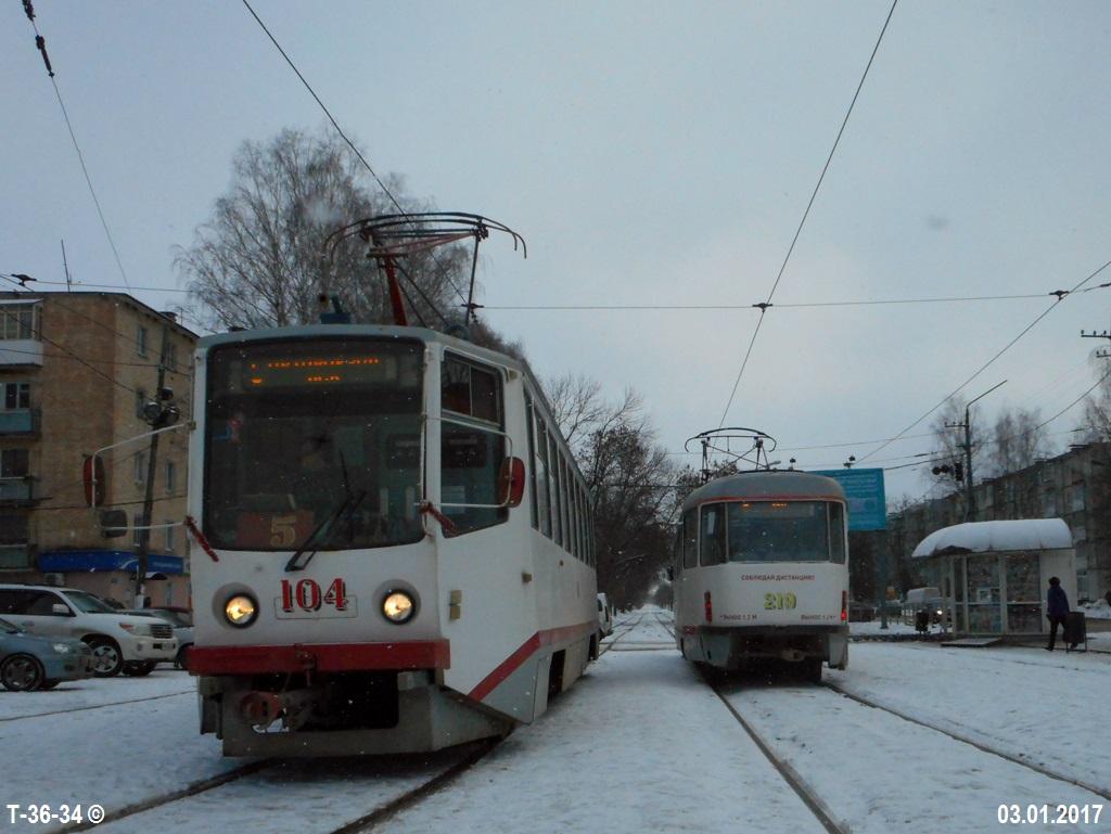Тверь. Tatra T3SU №219, 71-608КМ (КТМ-8М) №104