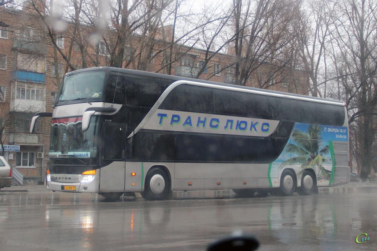 Автобусная компания транс люкс из москвы в волгодонск