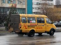 Волгодонск. ГАЗель (все модификации) сн603