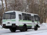 Комсомольск-на-Амуре. ПАЗ-32053 к680сх