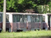 Мариуполь. 71-605 (КТМ-5) №964