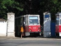 Мариуполь. 71-605 (КТМ-5) №972