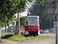 Мариуполь. 71-605 (КТМ-5) №934